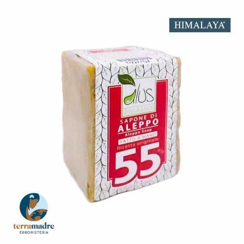 Himalaya - Alus - Sapone di Aleppo - Olio di Alloro - 55%